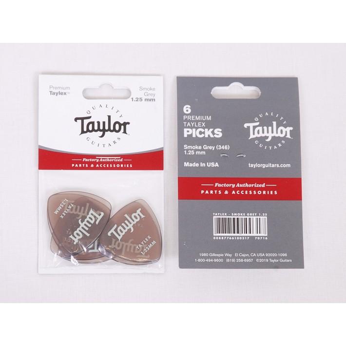 Taylor Premium 346 Taylex Picks, Model 70716