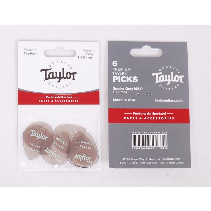 Taylor Premium 651 Taylex Picks, Model 70718